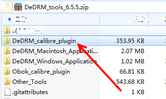 open calibre dedrm plugin folder from dedrm plugin zip