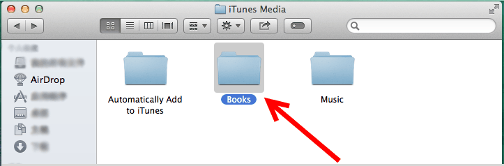 find ibooks on computer